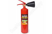 Огнетушитель оу-1