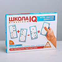 Школа IQ Practicum Обучающая игра Умное домино, по методике Чаплыгина