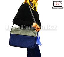 Сумка для ноутбука лэптопа 14 дюймов Наплечная сумка для макбука 26 см х 36 см х 6 см  (синяя) Т52
