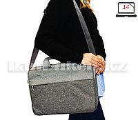 Сумка для ноутбука лэптопа 14 дюймов Наплечная сумка для макбука 26 см х 36 см х 6 см (серая) Т52