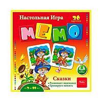 """Настольная ига """"Мемо"""", 36 карточек"""