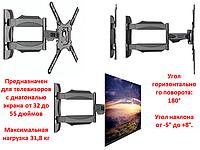 """Настенный кронштейн/крепление для телевизоров/мониторов 32""""-55"""" с функцией поворота и наклона, KALOC X4"""