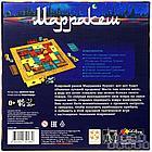 Настольная игра Марракеш (Marrakech), фото 7