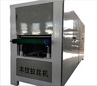 Автоматический полировальный деревообрабатывающий станок
