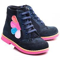 Ботинки /д