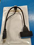 """Переходник / адаптер """"USB 3.0 to 2.5"""" SATA Cable (кабель для внешнего подключения HDD 2.5"""")"""", Алматы, фото 2"""