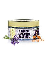 Антивозрастная маска для лица с Лавандой (Lavender Anti-Ageing Face Pack VAADI Herbals), 70 гр