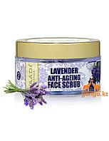 Антивозрастной скраб для лица с Лавандой (Lavender Anti-Ageing Face Scrub VAADI Herbals), 50 гр