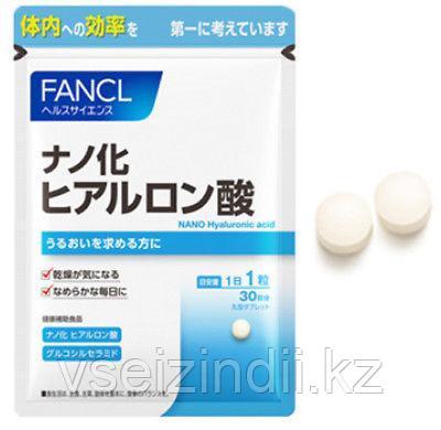 Наногиалуроновая кислота, Fancl, на 30 дней