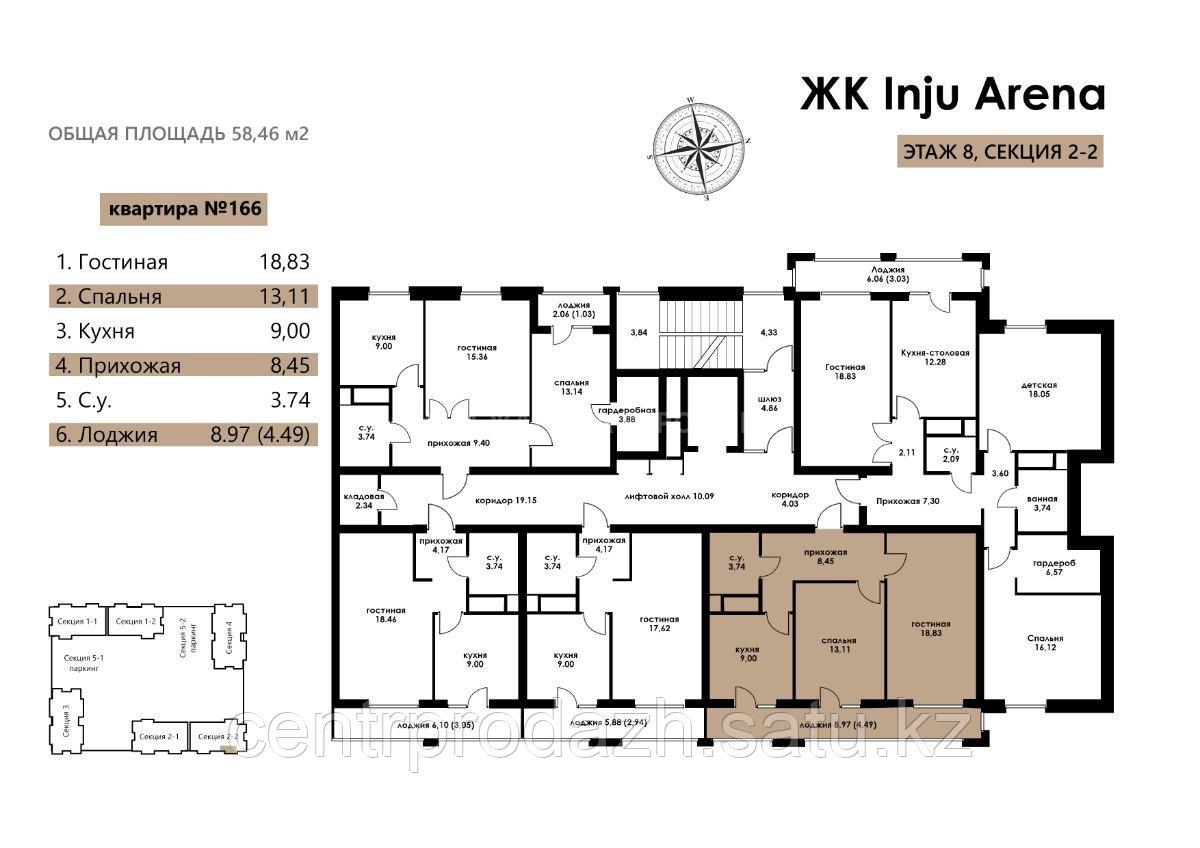 2 комнатная квартира в ЖК Inju Arena 58.46 м²