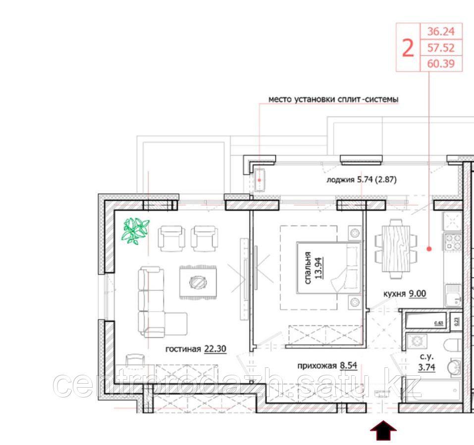 2 комнатная квартира в ЖК Inju Arena 60.39 м²