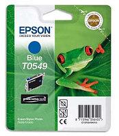 Картридж с синими чернилами Epson T0549 (C13T05494010)