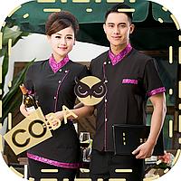 Униформа для ресторанов и кафе