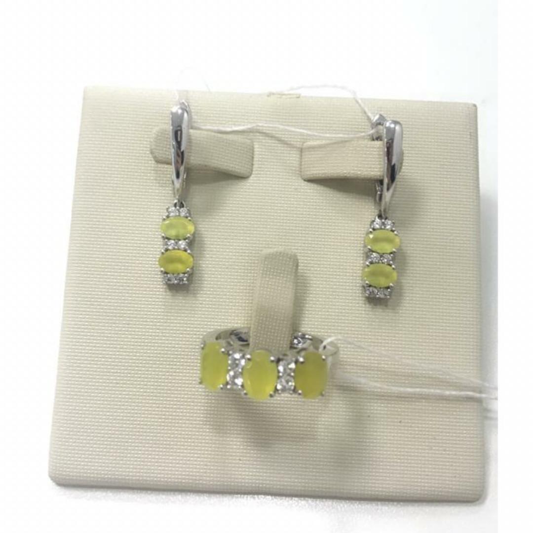 Комплект с лимонным халцедоном / серебро