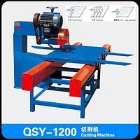 Станок для обработки керамики QSY-1200A