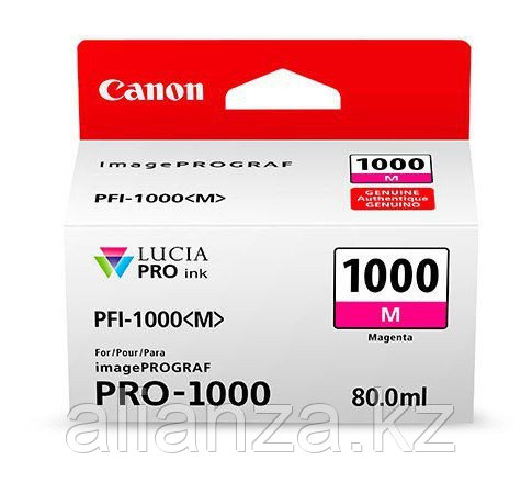 Картридж Canon PFI-1000M Magenta 80 мл (0548C001)
