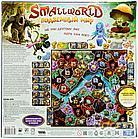 Настольная игра: Small World Undergound: Маленький мир Подземелье, фото 10