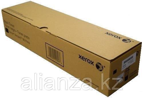 Тонер-картридж XEROX AltaLink C8030/35/45/55/70 (006R01703)