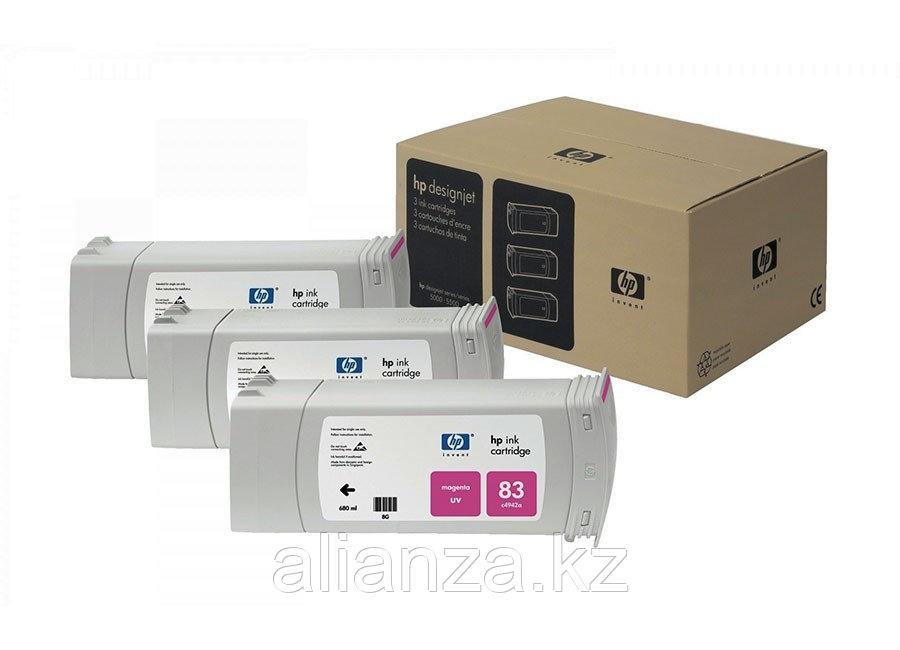 Набор картриджей HP Designjet 83 outdoor Dye Magenta 3x680 мл (C5074A)