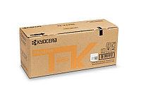 Тонер-картридж Kyocera TK-5270Y для P6230cdn/M6230cidn/M6630cidn