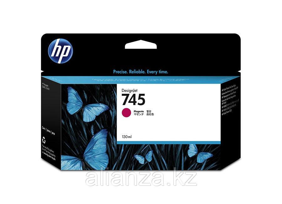 Картридж HP DesignJet 745 Magenta 130 мл (F9J95A)