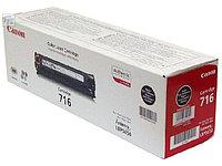 Картридж Canon 716 Black (1980B002)