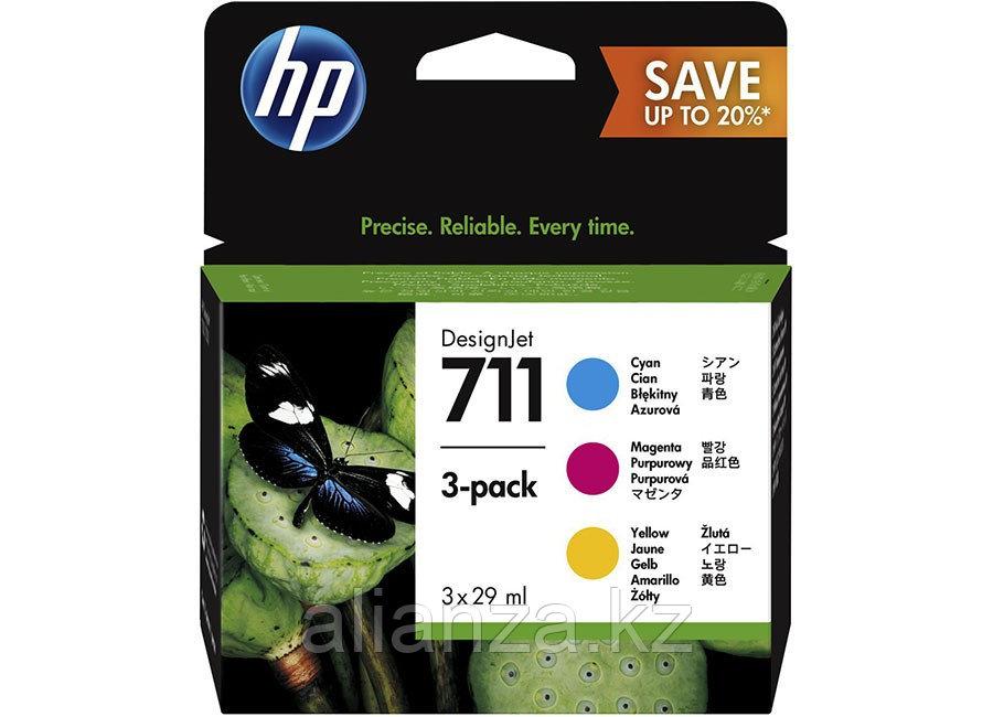 Набор картриджей HP DesignJet 711 MultiPack Cyan, Magenta, Yellow 3x29 мл (P2V32A)