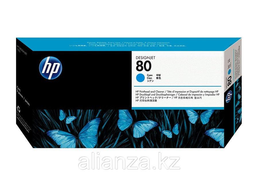 Печатающая головка HP Printhead №80 Cyan (C4821A)