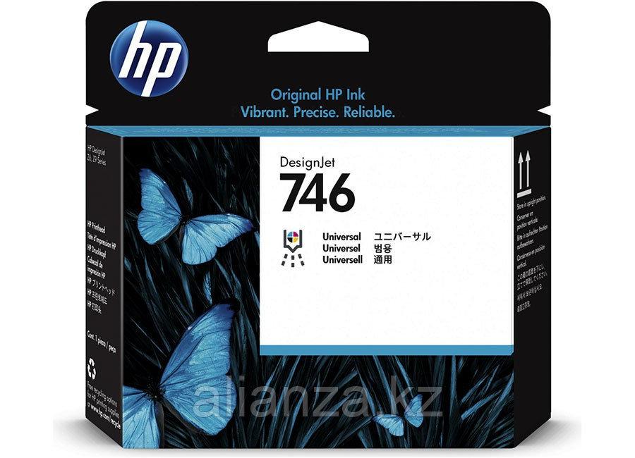 Печатающая головка HP 744 Designjet Photo Black & Cyan (F9J86A)