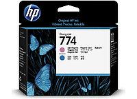 Печатающая головка HP №774 Designjet Light Magenta & Light Cyan (P2V98A)