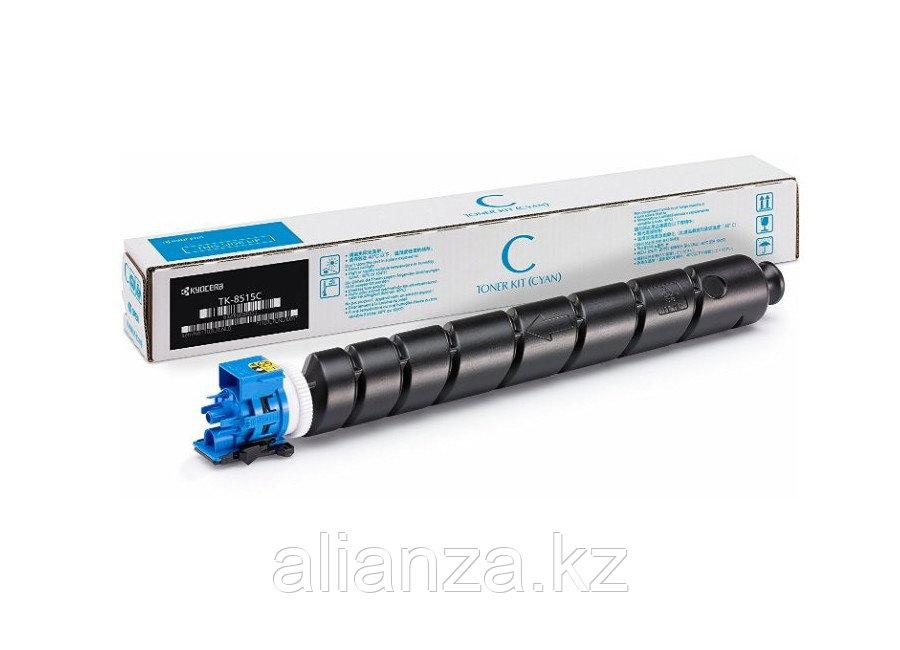 Тонер-картридж Kyocera TK-8515C для TASKalfa 5052ci/6052ci
