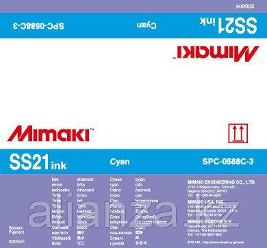 Чернила Mimaki SS21 Solvent Bulk Cyan
