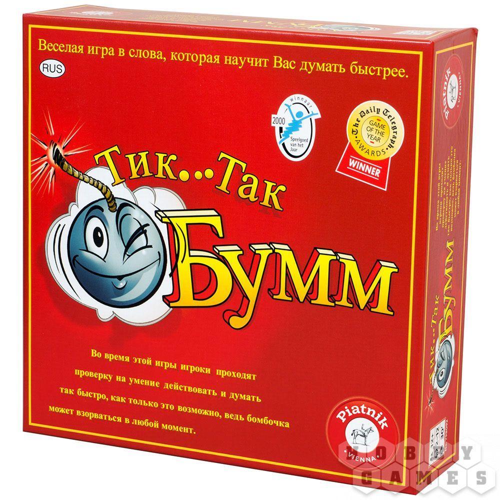 Настольная игра: Тик Так Бумм (изд. 2016 г.), Игра на составление слов, арт. 798092
