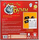 Настольная игра: Тик Так Бумм (изд. 2016 г.), Игра на составление слов, арт. 798092, фото 3