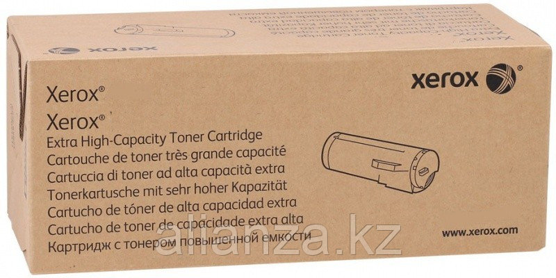 Тонер-картридж Xerox 106R04085 Black