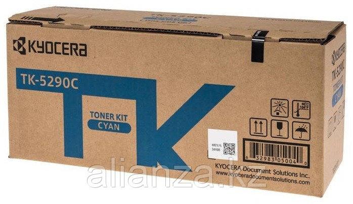 Тонер-картридж Kyocera TK-5290C