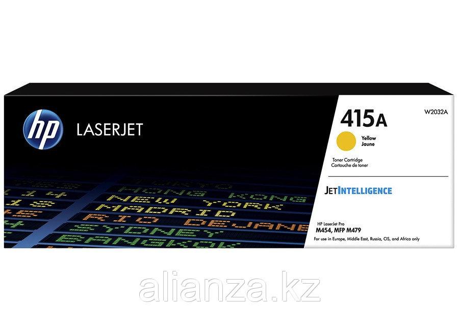 Картридж HP LaserJet 415A Yellow (W2032A)