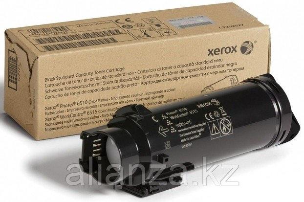 Тонер-картридж Xerox 106R03484