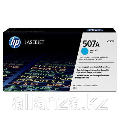 Тонер-картридж HP CE401A