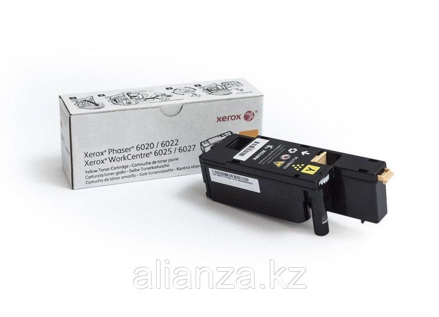 Принт-картридж Xerox 106R02762