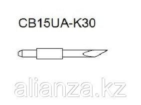 Нож CB15UA-K30 для электрокартона (угол 45) для плоттеров Graphtec (оригинальный)