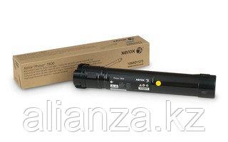 Тонер-картридж Xerox 106R01573