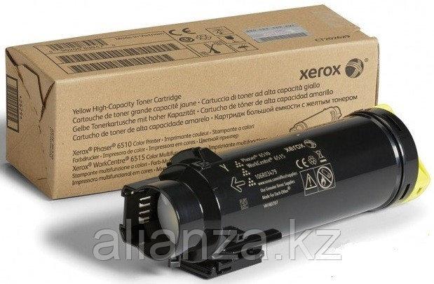 Тонер-картридж Xerox 106R03483