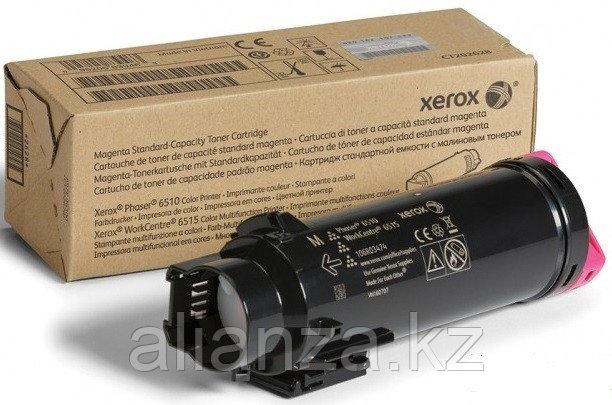 Тонер-картридж Xerox 106R03486
