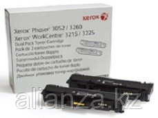 Набор тонер-картриджей Xerox 106R02782