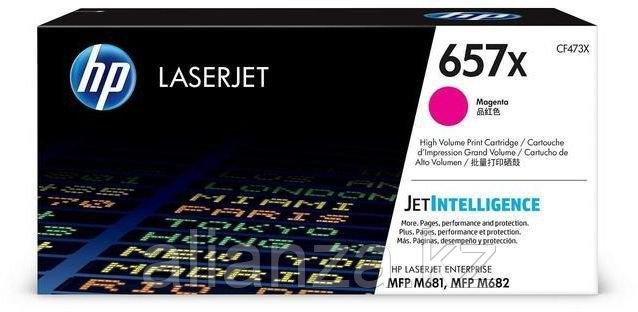 Картридж HP 657X LaserJet (CF473X)