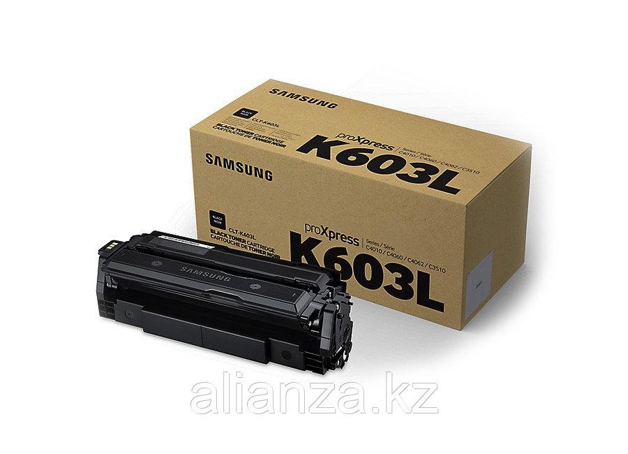 Тонер-картридж Samsung CLT-K603L (SV241A)