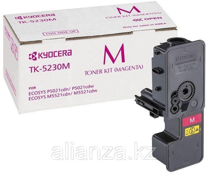 Тонер-картридж Kyocera TK-5230M