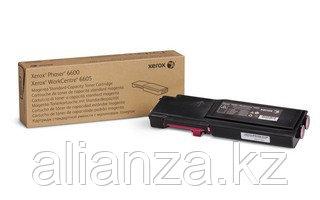 Тонер-картридж  Xerox 106R02250