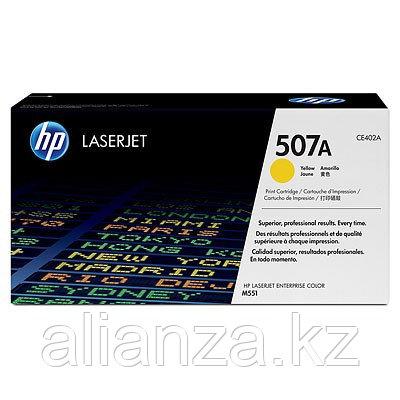 Тонер-картридж HP CE402A